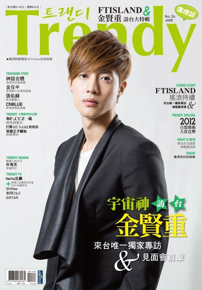 Kim Hyun Joong – Trendy Magazine No.36 Cover