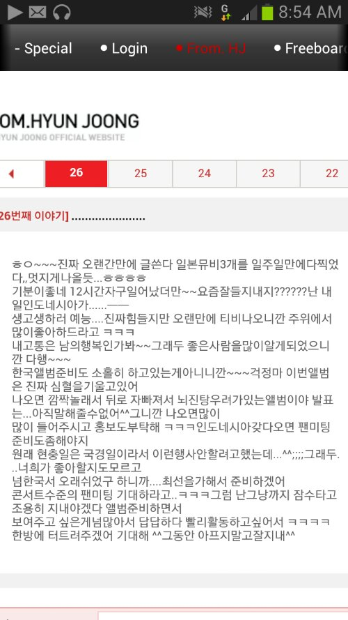 wpid-Screenshot_2013-04-26-08-54-19.png